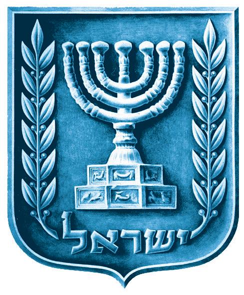 כנסת ישראל – האגף למידע