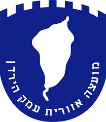 מ.א עמק הירדן